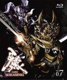 GARO - Makaisenki (Blu-ray) (Vol.7) (Japan Version)