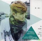 Hsiao Hung Jen 2013 Album