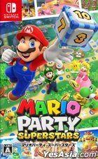 Mario Party Super Stars (Japan Version)