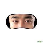 Yoo Byung Jae Sleeping Mask