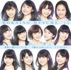 Seishun Kozou ga Naiteiru/ Yuugure wa Ameagari / Imakoko kara [Type D] (SINGLE+DVD) (First Press Limited Edition) (Japan Version)