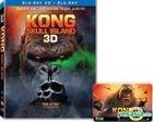 Kong: Skull Island (2017) (Blu-ray) (2D + 3D)  (Hong Kong Version)