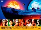 Manatsu no Orion (DVD) (Japan Version)