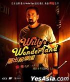 Willy's Wonderland (2021) (Blu-ray) (Hong Kong Version)