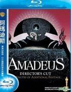 Amadeus Director's Cut (1984) (Blu-ray) (Taiwan Version)