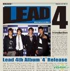 4  (Japan Version)