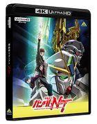 Mobile Suit Gundam Narrative (4K Ultra HD Blu-ray) (English Audio & Subtitled) (Japan Version)