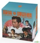 超倫.譚詠麟 SACD Box Collection VOL.2 (6 SACD)