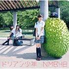 Durian Shounen [Type C](SINGLE+DVD) (Japan Version)