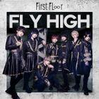 Fly High [Type B](Japan Version)