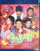 Fat Choi Spirit (Blu-ray) (Kam & Ronson Version) (Hong Kong Version)