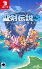 圣剑传说3 Trials of Mana (日本版)