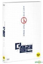 The Plan (DVD) (Korea Version)
