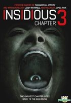 Insidious Chapter 3 (2015) (DVD) (Hong Kong Version)