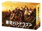 Tokyo Bandwagon - Shitamachi Daikazoku Monogatari - DVD Box  (DVD) (Japan Version)