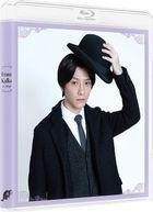 卡夫卡的東京絕望日記  (Blu-ray)(日本版)