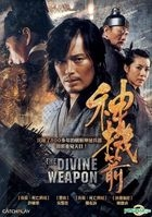 The Divine Weapon (DVD) (English Subtitled) (Taiwan Version)