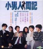 The Yuppie Fantasia (1989) (VCD) (2017 Reprint) (Hong Kong Version)
