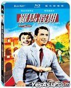 Roman Holiday (1953) (Blu-ray) (Remastered Edition) (Taiwan Version)