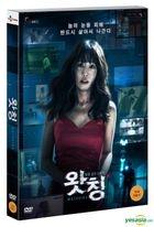 Watching (DVD) (Korea Version)