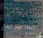 K. Will Vol. 2