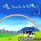 Namco PS2 Game Soft - Katamari Damacy Music Album Katamari Music (Japan Version)
