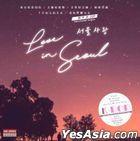 K-POP Love in Seoul (2CD) (Reissue Version)