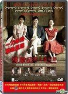 Late Spring (2014) (DVD) (Taiwan Version)