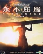 Unbroken (2014) (Blu-ray) (Taiwan Version)