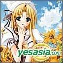 Shuffle ! On The Stage - Drama CD  Vol.2 Kareha (Japan Version)