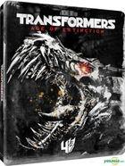 Transformers: Age of Extinction (2014) (Blu-ray) (Steelbook) (Hong Kong Version)