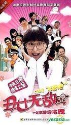 Chou Nu Wu Di (DVD) (Season 3) (The Complete Series) (End) (China Version)