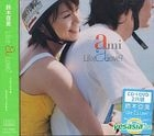 Like a Love? (SINGLE+DVD) (Hong Kong Version)