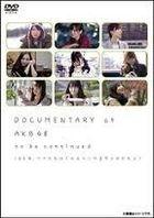Documentary of AKB48 to be continued 10 Nengo, Shojo Tachi wa Ima no Jibun ni Nani wo Omounodaro? (DVD) (Japan Version)
