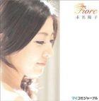 Fiore (Japan Version)