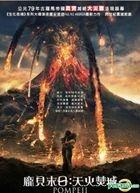 Pompeii (2014) (Blu-ray) (2D + 3D) (Hong Kong Version)