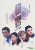 Secret (DVD) (End) (Multi-audio) (MBC TV Drama) (Hong Kong Version)
