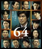 64 Six-Four Part 2 (Blu-ray) (Normal Edition) (Japan Version)