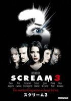 Scream 3 (DVD) (Special Edition) (Japan Version)