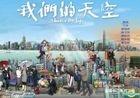 Shades Of Life (Ep.1-12) (End) (Multi-audio) (English Subtitled) (TVB Drama) (US Version)