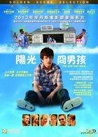 The Way Way Back (2013) (DVD) (Hong Kong Version)