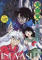 Inuyasha 7 no shou (Inuyasha VII) Vol.2 (Japan Version)
