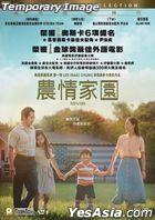 Minari (2020) (Blu-ray) (Hong Kong Version)