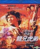 龙兄虎弟 (1987) (Blu-ray) (乐贸版) (香港版)