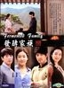 Fermented Family (DVD) (End) (Multi-audio) (English Subtitled) (JTBC TV Drama) (Singapore Version)