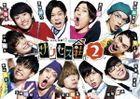 TV Theater Success Mansion 2 (Success So 2) DVD Box (Japan Version)