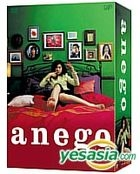anego DVD BOX (Japan Version)
