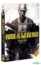 Rise of the Legend (DVD) (Korea Version)