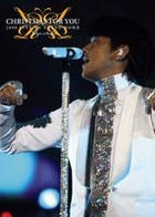 Ryu Siwon 2008 Live In Tokyo Dome 'Christmas For You' Live DVD (First Press Limited Edition)(Japan Version)