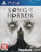 Song of Horror (Asian Chinese / English Version)